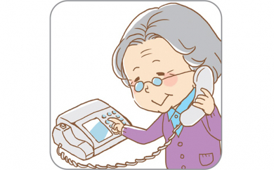 ふるさと箕輪町で暮らす親御さんの携帯電話に、毎日お電話(自動音声)で体調確認を行い、その結果をご家族様へお知らせするサービスです。