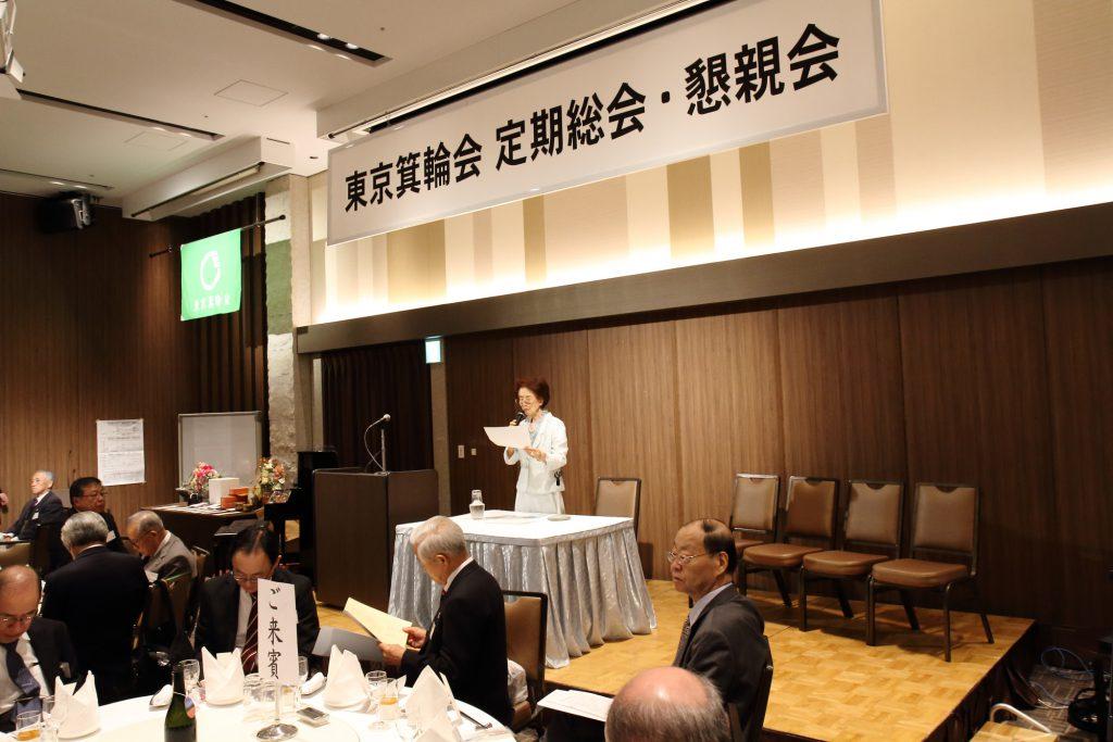 山口信子会長は、今年で会長職を辞し、新会長が浦野東洋一さんになることを報告されました。