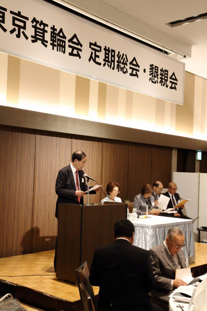 会計担当の、唐澤一成副会長による会計報告。