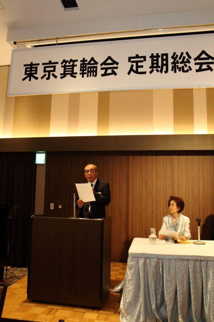 新たに事務局長となった、夏目滋理事による事業報告および次期活動方針の発表。