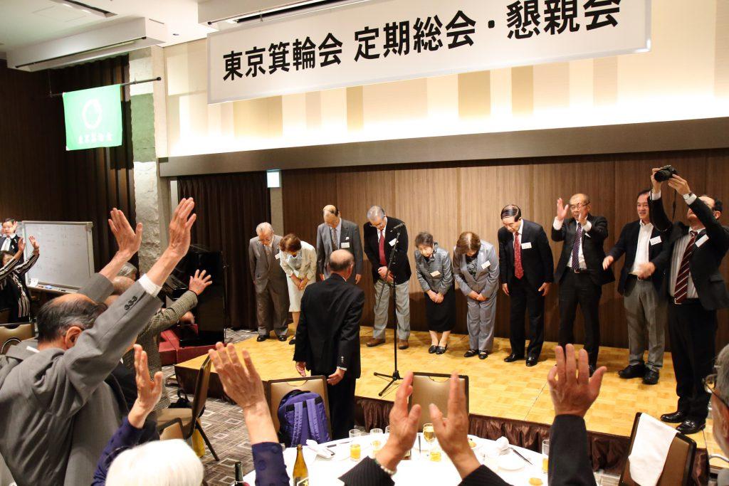 東京箕輪会の役員が壇上にのぼり、青木区長の音頭で万歳三唱です。