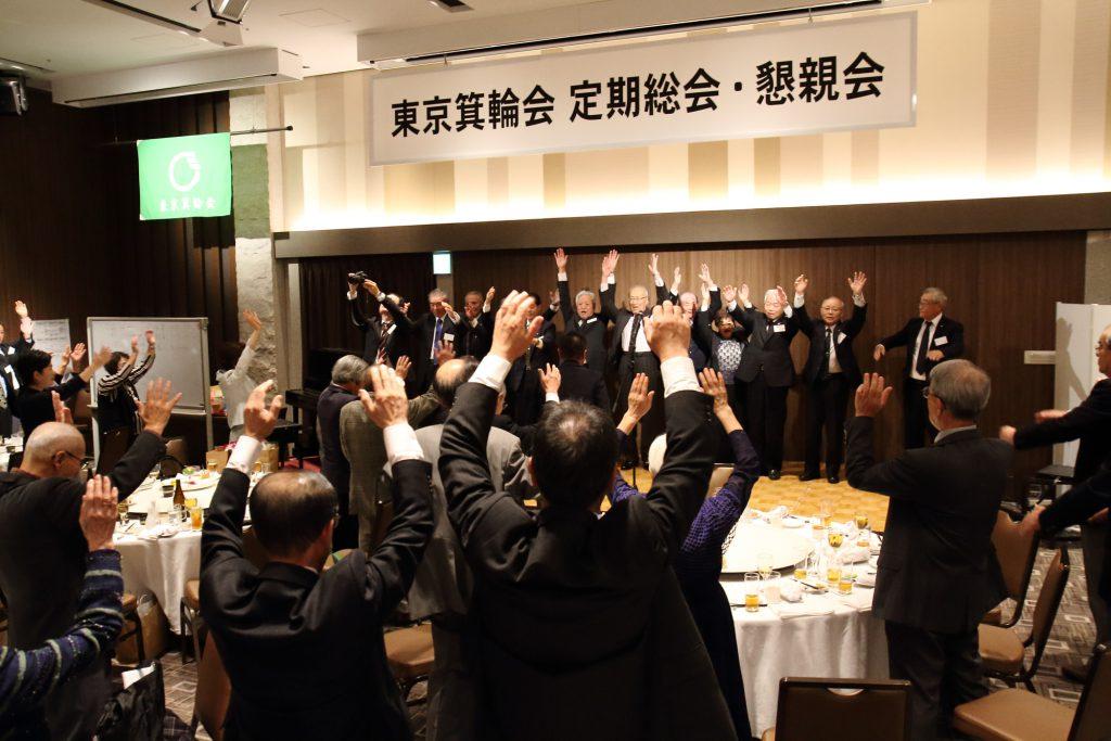 続いて、各区長さんが登壇し、藤澤正彦理事による箕輪町に対する万歳三唱が行われました。