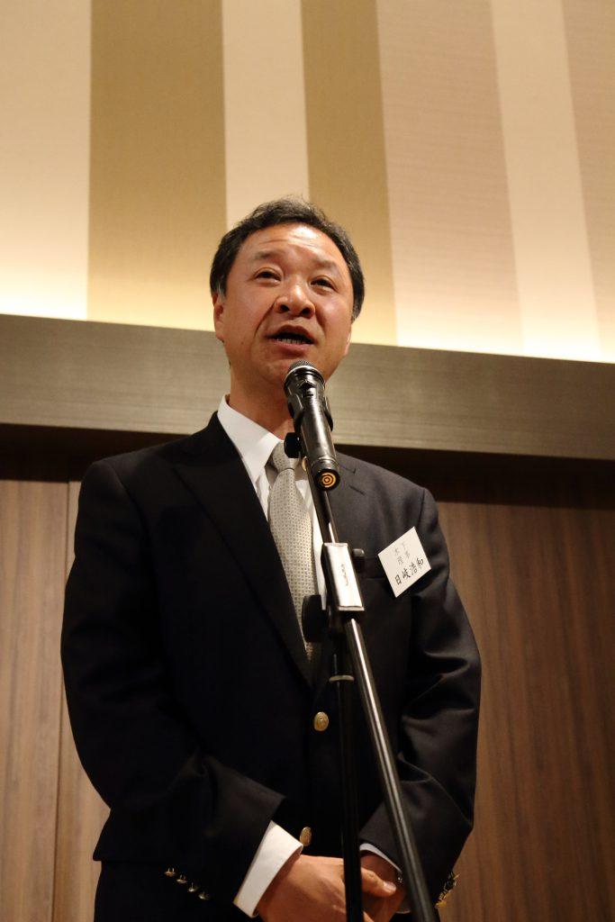 最後は、日岐浩和理事による閉会のあいさつで閉会となりました。皆さま、また来年もお会いしましょう。そして、今年参加できなかった方々、来年お会いできるのを楽しみにしています!